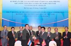 庆祝越泰建交40周年文化交流会在巴地头顿省举行
