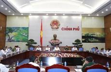 张和平副总理要求司法鉴定机构认真履职尽责
