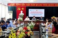 """越南与印度关系被喻为""""伟大的白色莲花"""""""