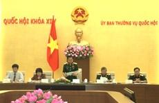 越南国会副主席杜伯巳会见太平省老战士协会代表团