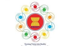 老挝公布第28届和第29届东盟峰会及系列会议聚焦讨论的议题