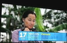 越南电影《小燕的人生》将亮相第五届东盟电影节