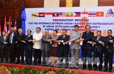 东盟议会联盟大会与东盟领导人会议在老挝举行