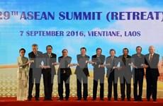 第28届和第29届东盟峰会及系列会议拉下帷幕
