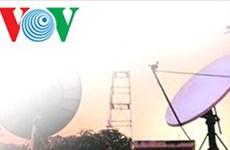 24/7英语频道正式通过岘港市山茶FM发射台播出