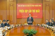 国家主席陈大光出席越共中央司法改革指导委员会第一次会议