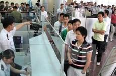 越南广宁省严格整治非法旅游经营活动