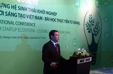 借鉴以色列经验 构建越南创新创业生态系统