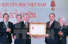 越南政府总理阮春福:大力建设学习型社会 稳步推进国际化进程