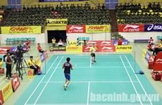 2016年川崎国际羽毛球锦标赛即将开赛