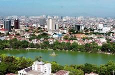 越南下大决心成功建设智慧城市