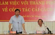 胡志明市大力推进行政体制改革 建设服务型政府
