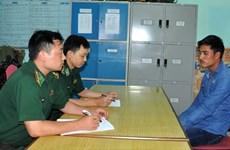 越南河江省边防部队在越中边境地区成功破获一起贩卖人口案件