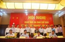 越南西北、西原、西南三个地区指导委员会与越通社签署信息合作协议