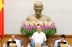 阮春福总理:竭尽全力实现经济增长率6.3-6.5%的目标