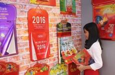 2017年日历展在胡志明市举行
