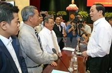 越南国家主席陈大光接见胡志明市企业界代表