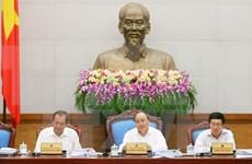 越南政府例行会议:致力实现经济增长率为6.3%至6.5%的目标