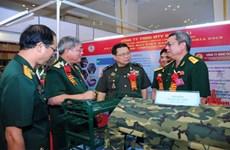 2016年越南贸易展览会在柬埔寨举行