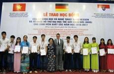 德国向越南大学生发放奖学金