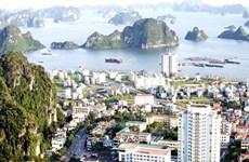 广宁省吸引外资:所取得的重要成果