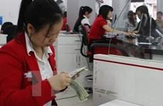 2016年前9月胡志明市侨汇收入约达32.5亿美元