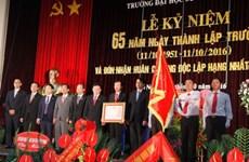 河内师范大学第二次荣获一级独立勋章