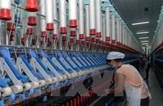 越南与欧盟自贸协定对劳动领域的影响