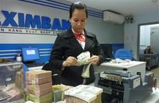 胡志明市坏账率下降至3.8%