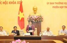越南第十四届国会常委会第四次会议落下帷幕