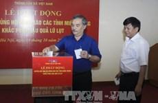 越南全国心系中部地区灾民