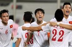 亚青U19决赛:越南队创下历史辉煌取得2017年U20世界杯足球赛参赛资格