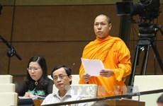 越南第十四届国会第二次会议发表第三号公报