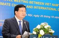 越南政府副总理郑廷勇:越南愿合作应对气候变化  实现可持续发展