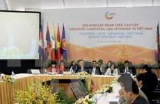 ACMECS与CLMV高官会:越南作出重要贡献