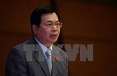越共中央检查委员会对工商部前领导的违纪行为做出结论