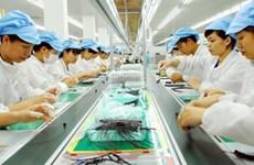 胡志明市经济保持较好增长势头