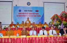 """""""越南佛教协会:成立35年发展历程""""研讨会在胡志明市举行"""