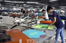 越南国会采取措施加快经济结构重组