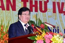越南政府副总理郑廷勇出席越南城市协会第四届大会