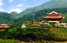 越南政府批准定化安全区特殊国家遗迹区规划