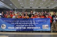 国际数学与科学奥林匹克竞赛:越南数学代表队高居首位