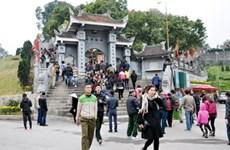广宁省锦普市的无烟工业