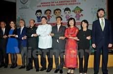 东盟成立50周年纪念活动在墨西哥举行