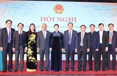 国会主席阮氏金银出席越南北中部地区各省市人民议会常务委员会第三次会议(组图)