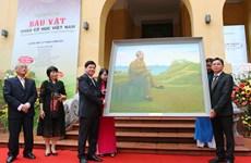 """""""越南考古学宝物""""专题展(组图)"""