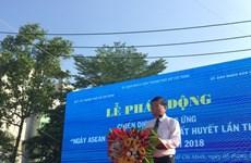 越通社简讯2018.5.5