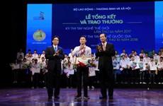 第10届全国技能大赛总结颁奖仪式在河内举行