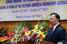 越美协会成立70周年纪念典礼在河内举行