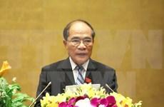 越南十三届国会十次会议圆满闭幕
